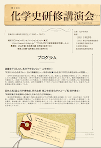 kenshu2015